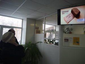 """Городская больница присоединилась к акции """"Блокадный хлеб"""""""