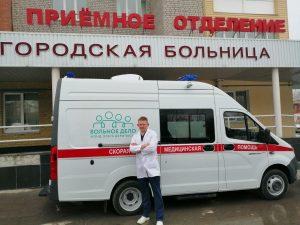 Медики поблагодарили фонд Олега Дерипаски за новый автомобиль скорой помощи