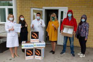 ТМК подарила городской больнице 900 защитных экранов для лица