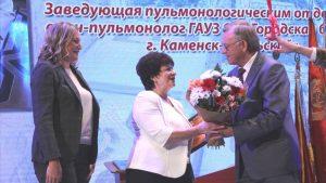 Зал аплодировал стоя: В Каменске-Уральском врача-пульмонолога наградили городской премией «Браво»