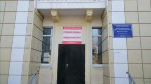 Инфекционный корпус городской больницы возобновил приём пациентов по профилю